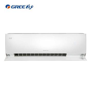 Gree/格力KFR-35GW(35521)FNhAa-A1润酷大1.5匹变频挂机空调一级