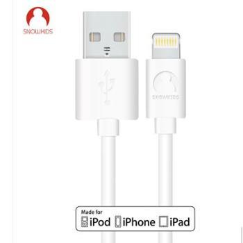 Snowkids MFi认证 苹果6/5S/7数据线 1米白 手机充电器线电源线
