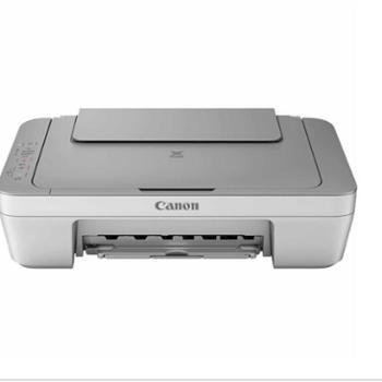 佳能(Canon)MG2400超值彩色喷墨一体机(打印复印扫描)
