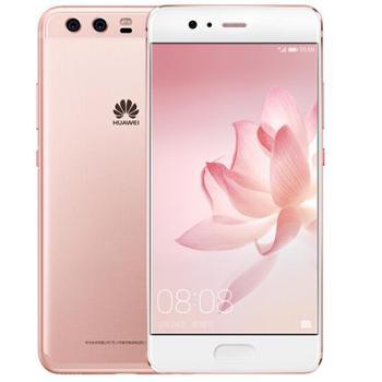 华为 HUAWEI P10 全网通 4GB+64GB 移动联通电信4G手机 双卡双待