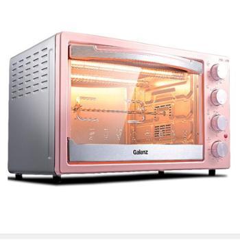 格兰仕(Galanz)烤箱家用多功能烘焙 42升/L上下独立控温 带转叉热风 光波加热 X2R
