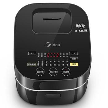 美的(Midea)电饭煲3LMB-FB30Power503