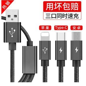 KOOLIFE 苹果/type-c/安卓数据线三合一 充电线快充手机充电器一拖三USB电源线华为小米车载VigIuJhsIB