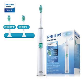 飞利浦(PHILIPS) 电动牙刷 成人声波震动(自带刷头*1) HX6511(新老包装随机发货)