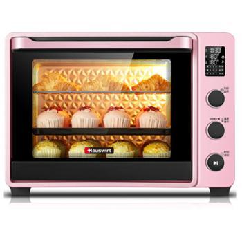 海氏(Hauswirt)40升大容量家用多功能智能独立控温电烤箱C41