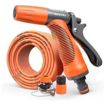 亿力(YILI)洗车水枪套装高压可调节水枪 猎鹰20米套装
