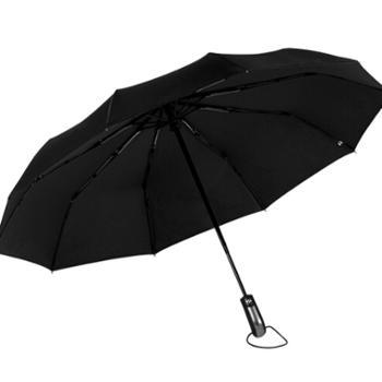陌丽 全自动雨伞防晒防紫外线太阳伞遮阳伞男士商务折叠伞自开自收自动伞晴雨伞