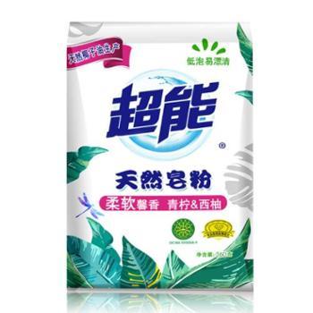 超能天然皂粉360g*2袋洗衣粉香型随机介意慎拍