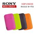 Sony/索尼 VGP-CNC03 原装 P11系列 平板 内胆包 8寸 假一罚百