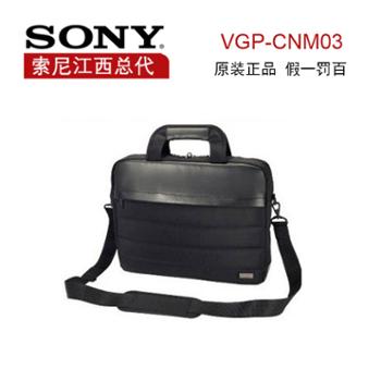 Sony/索尼VGP-CNM0314寸原装笔记本包单肩正品假一罚百包邮