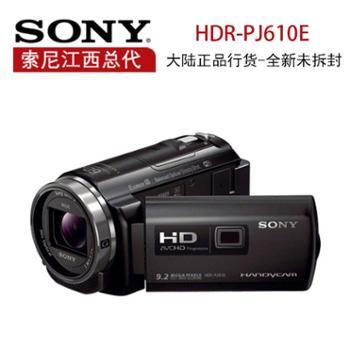 Sony/索尼 HDR-PJ610E 高清数码摄像机 投影 pj610 WIFI NFC