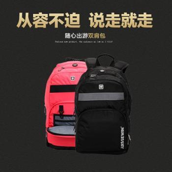 瑞士军刀背包休闲双肩包高中学生书包户外旅游电脑包韩版背包