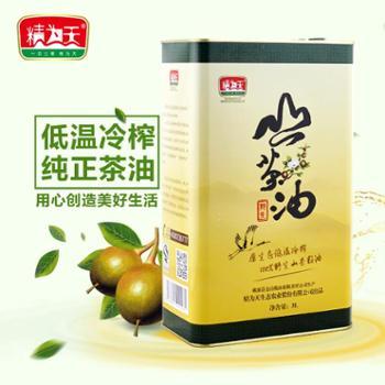 精为天纯野山茶油 茶籽油 精品食用油 野生纯天然食用油3L