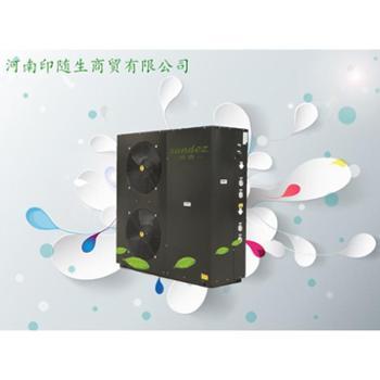 仙迪空气能热水器家用暖家系列3.5P机 正品