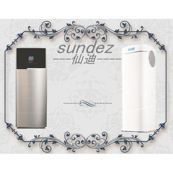 仙迪空气能热水器家用 美家系列1P机 正品