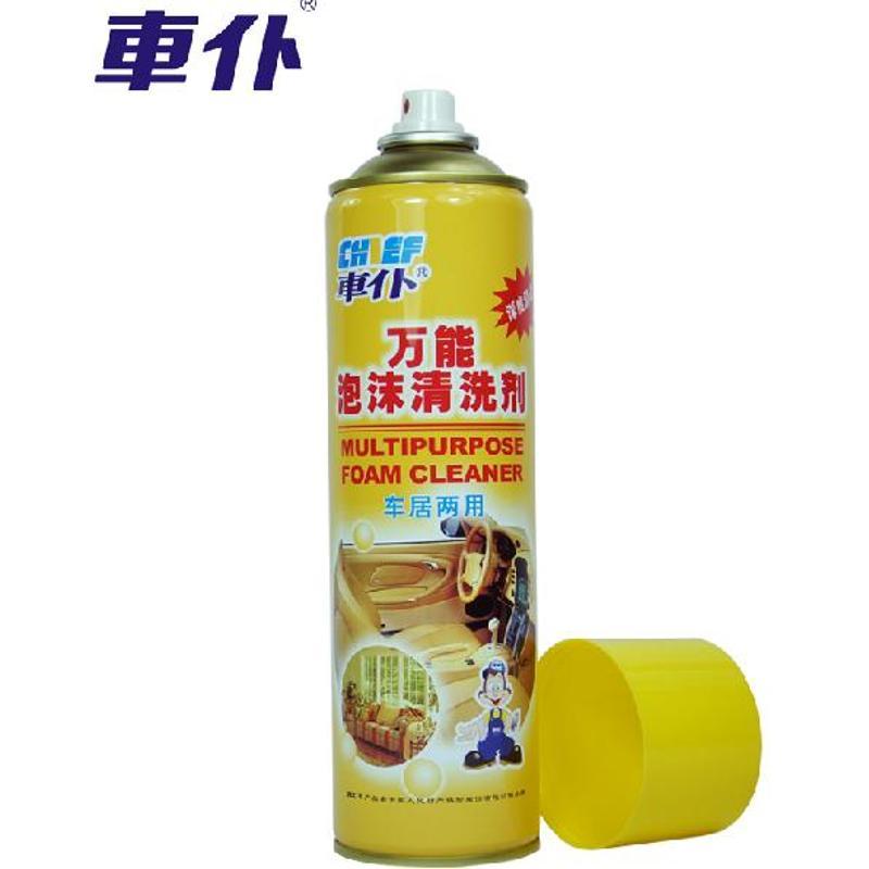 万能泡沫清洗剂汽车内饰清洁剂去污剂限时特惠cp633,善融商高清图片