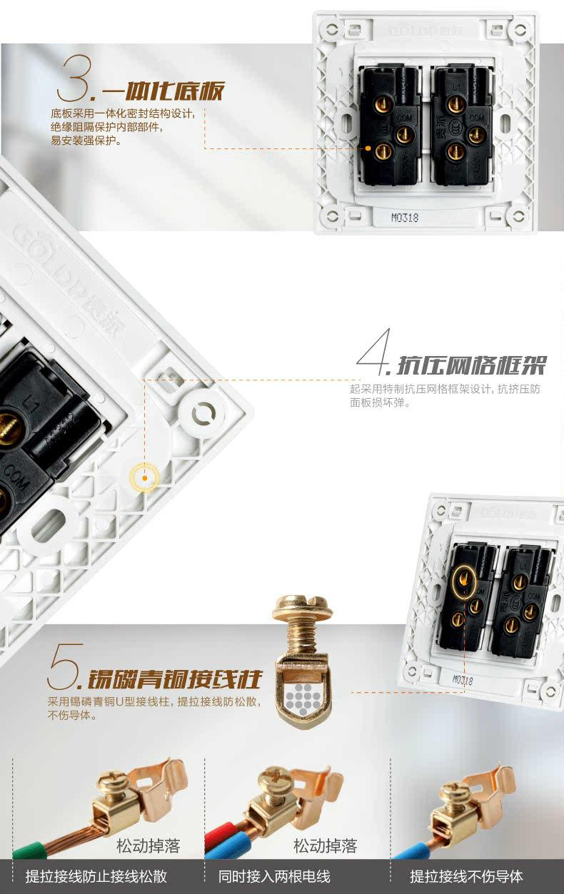 贵派x2一开多控子正品86型带荧光电工白色墙壁电源
