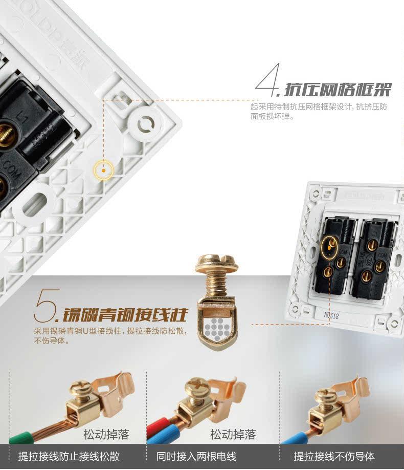 贵派x2一开多控子墙壁开关插座正品86型带荧光电工