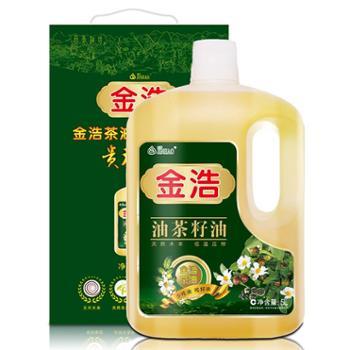 金浩油茶籽油 山茶籽油 低温物理压榨茶油 东方橄榄油5L