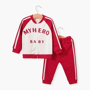 依尔婴19年春秋新款男女小童套装服幼儿运动休闲服宝宝拉链衫卫衣两件套潮