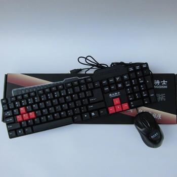 耀光骑士k8002游戏键盘、鼠标套装
