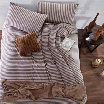 洁帛针织纯棉被套咖啡色200*230CM适合200*230被芯