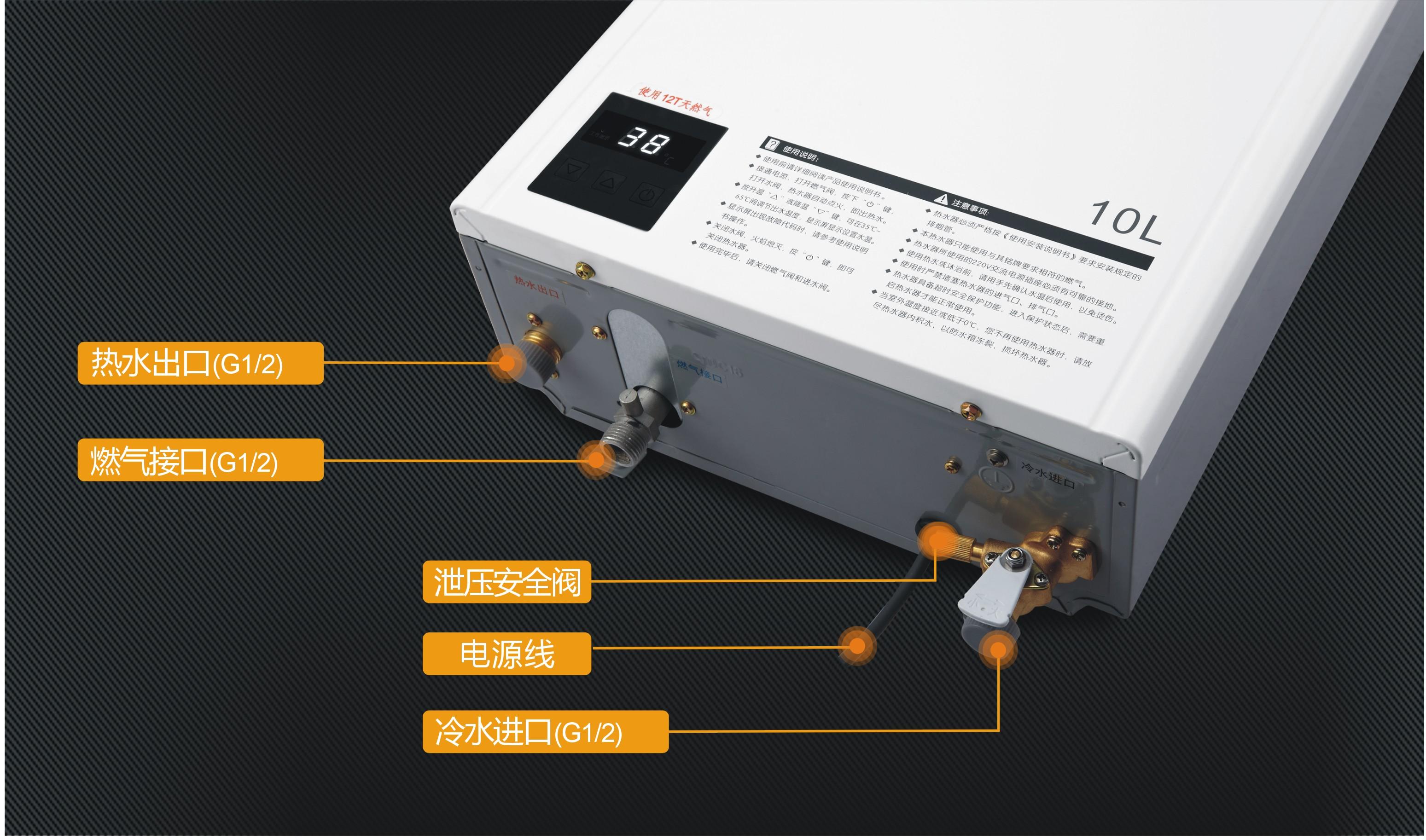 万和燃气热水器电脑板电路图