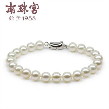 南珠宫海水珍珠手链925银7-7.5mm白色正圆强光合浦南珠