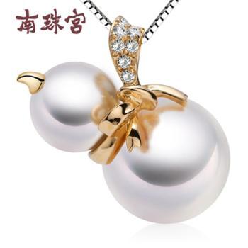 南珠宫丝芦海水珍珠吊坠18K金正圆6.0-9.5mm小清新轻奢款