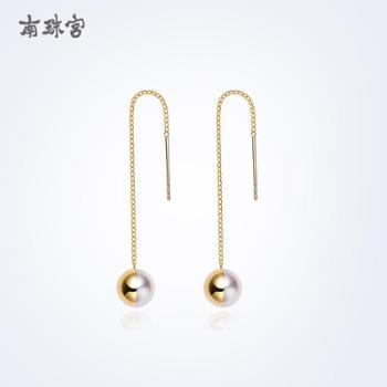 南珠宫双面18K金海水珍珠耳环白色正圆强光女款珍珠耳钉耳饰送妈妈送女友金色7.5-8.0mm