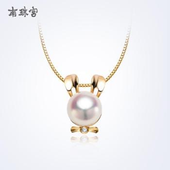南珠宫淘淘兔18K金海水珍珠吊坠白色正圆强光女款珍珠吊坠送女友送妈妈金色7.5-8mm