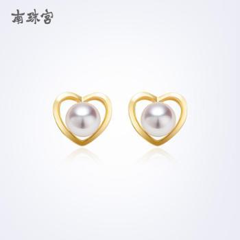 南珠宫 定情18K金海水珍珠耳钉白色正圆强光女款珍珠耳钉送女友 情人节送礼