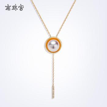 南珠宫流莹18K金海水珍珠项链镶钻石白色正圆强光女款akoya珍珠项链送女友送妈妈礼物金色8.0-8.5mm