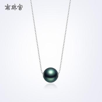 南珠宫静谧海水珍珠项链圆强光女款18K金珍珠项链送女友金色黑色可选约45cm可调节8-9mm