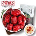 【方家铺子-灰枣】 新疆特产枣子 若羌红枣灰枣250g 买二送一送同款