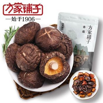 方家铺子 福建干货土特产 莆田香菇 冬菇360gX2袋