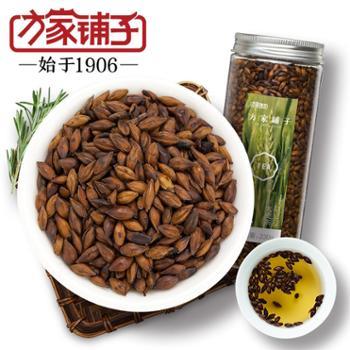 【方家铺子】 大麦茶 230g