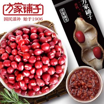 【方家铺子】 有机红小豆 500g*2