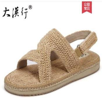 大漠行麻鞋 男款 休闲鞋 保健鞋 DM2700
