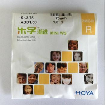 日本豪雅 HOYA 乐学青少年渐进1.50 标准迷你型 多焦点渐进 减缓视疲劳