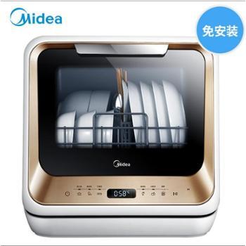 Midea/美的 M1 免安装洗碗机家用全自动