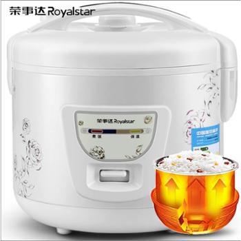 Royalstar/荣事达RX-30K家用电饭煲3L