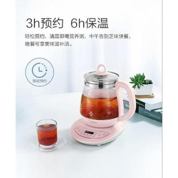 Midea/美的WGE1506c多功能养生壶电热烧水壶花茶壶