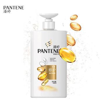 潘婷氨基酸乳液修护洗发水750ml