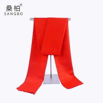 桑柏 五福开门红男女士大红色礼品围巾年会活动定制围脖 中国红