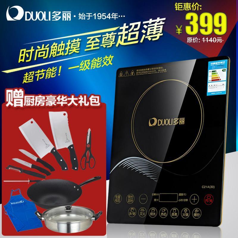 duoli/多丽c21a(30 )电磁炉智能触摸超薄一级能效电池炉正品特价