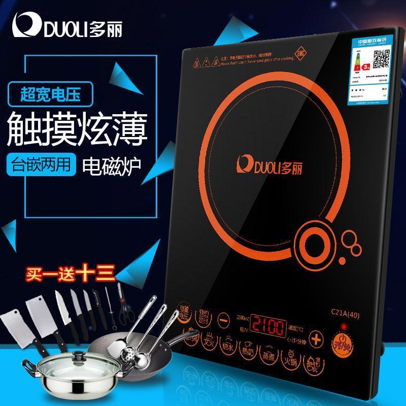 多丽c21a(40)电磁炉全屏触摸黑晶面板二级能效2100w送