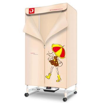 多丽 GY-7F遥控款干衣机烘干机家用速干烘衣机哄干器烘干衣柜小型