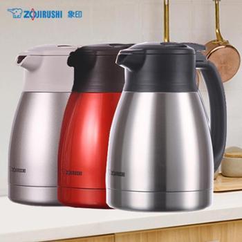 ZOJIRUSHI/象印 家用手提式不锈钢真空保温壶 SH-HA10C 居家暖水壶 办公保温瓶 1L 咖啡壶 保温水壶