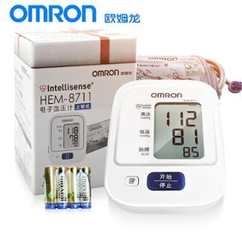 欧姆龙OMRONHEM-8711家用上臂式电子血压计14组记忆高压警示